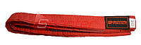 Пояс карате (красный) 270см