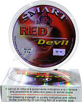 Леска Maver Smart Red Devil 150m 0.28 mm