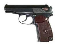 Пистолеты пневматические CO2