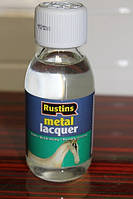 Лак для металла , Metal Laquer, 125 мл., Rustins