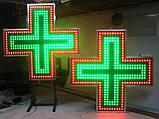 """Аптечний хрест 750х750 мм світлодіодний двосторонній. Серія """"Standart Plus"""", фото 3"""