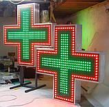 """Аптечний хрест 750х750 мм світлодіодний двосторонній. Серія """"Standart Plus"""", фото 5"""