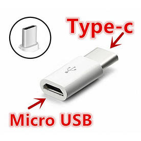 OTG переходник адаптер MicroUSB - USB 3.1 Type-C