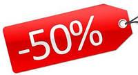 Акционная распродажа прошлогодних коллекций светильников в пол цены