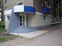 Магазин в аренду г. Макеевка Донецкая область