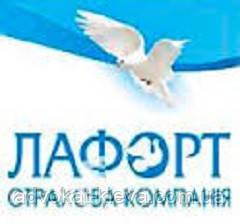 """СТРАХОВАЯ КОМПАНИЯ """"ЛАФОРТ""""  -  БАНКРОТ"""