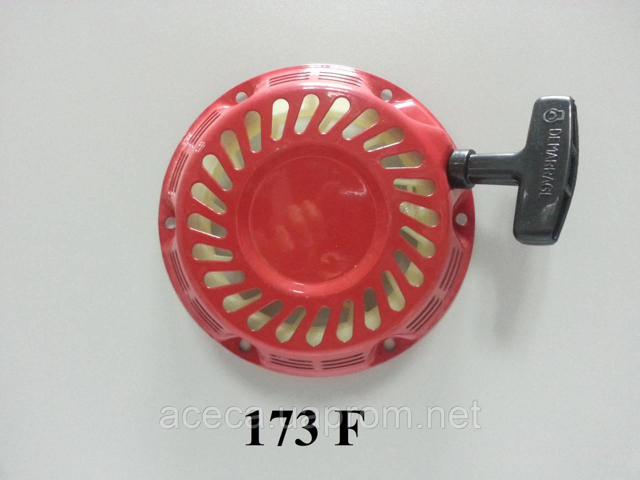 Стартер (кикстартер) электрогенератора 173 F