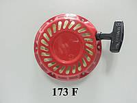 Стартер (кикстартер) электрогенератора 173 F, фото 1