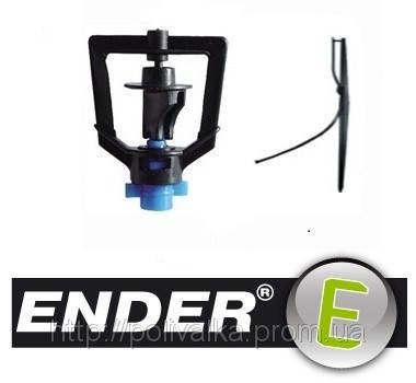 Микроспринклер на ножке «ENDER»