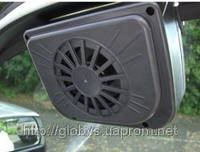 Авто вентилятор на солнечной батарее, Auto Cooler, вентилятор, фото 1