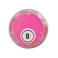 Акрилова пудра My Nail №8 (неонова рожева)