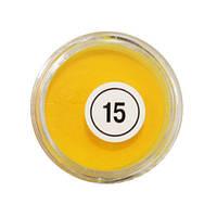 Акрилова пудра My Nail № 15 (яскраво-жовта)