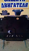 Защита двигателя рено логан