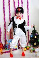 """Карнавальный костюм детский  """"Пингвин""""."""