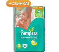 Подгузники Pampers Active Baby-Dry Midi 3 (5-9 кг) JUMBO PACK, 82 шт.