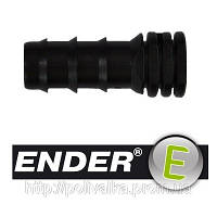 Заглушка для капельной трубки «ENDER» (капельный полив)