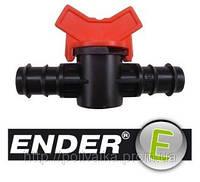 Соединительный кран для капельной трубки, диаметр 16 мм «ENDER» (капельное орошение)