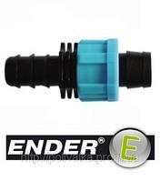 Соединения капельной трубки и капельной ленты «ENDER» (капельное орошение)