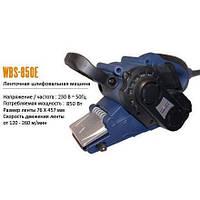 Шлифмашина ленточная Wintech WBS-850 E
