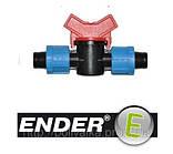 Соединительный кран для капельной ленты «ENDER» (капельное орошение)