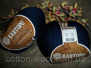 Kartopu Merino Wool (Мерино вул) 634