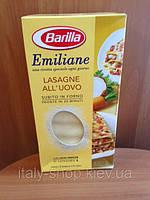 Лазанья Barilla с яйцом 500g