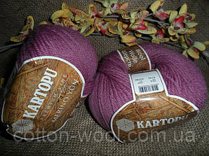 Kartopu Merino Wool (Мерино вул) 744