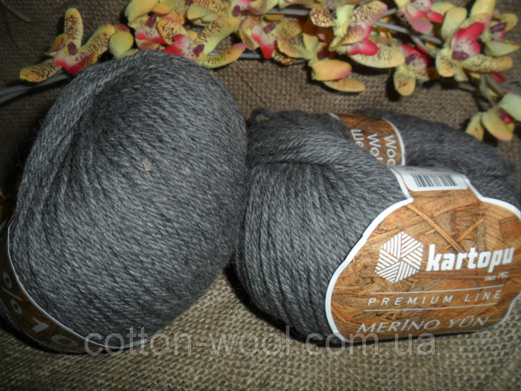 Kartopu Merino Wool (Мерино вул) 1002