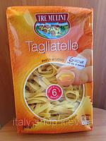 Тальятелле Tre Mulini 250гр. Италия