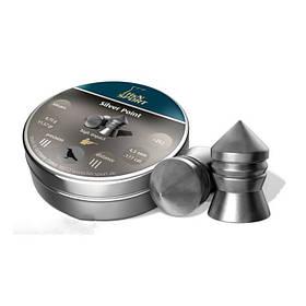 Пули H&N Silver Point 0,75гр. / 500 шт.