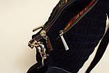 Женская сумочка Ирина  , фото 3