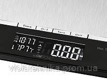 Весы кухонные электронные Clatronic KW 3416 silver, фото 2
