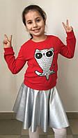 """Детский  костюм """" Совушка"""" состоит из ангорового батника с апликацией и юбки из эко кожи"""