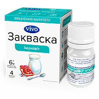 """Закваска """"Иммуновит VIVO"""" Укрепляет иммунитет.  Снижает частоту возникновения простудных заболеваний"""