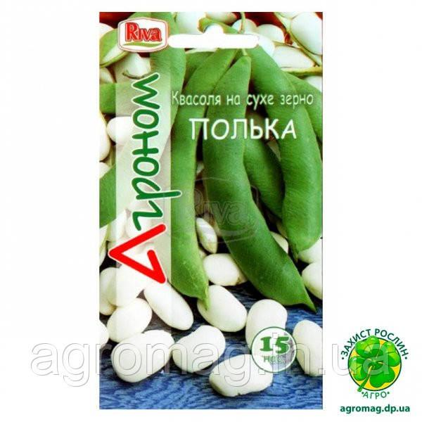 Фасоль на сухое зерно Полька 15шт
