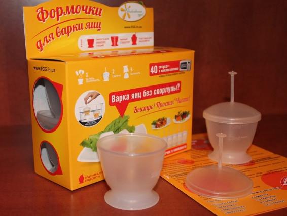 """Яйцеварка, формочки для варки яиц, емкости контейнеры для варки яиц (Eggies КоКо). Опт и Розница - Интернет-магазин """"SunKi"""" в Киеве"""