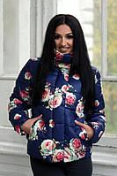 Модная женская короткая курточка с розами цвет темно-синий