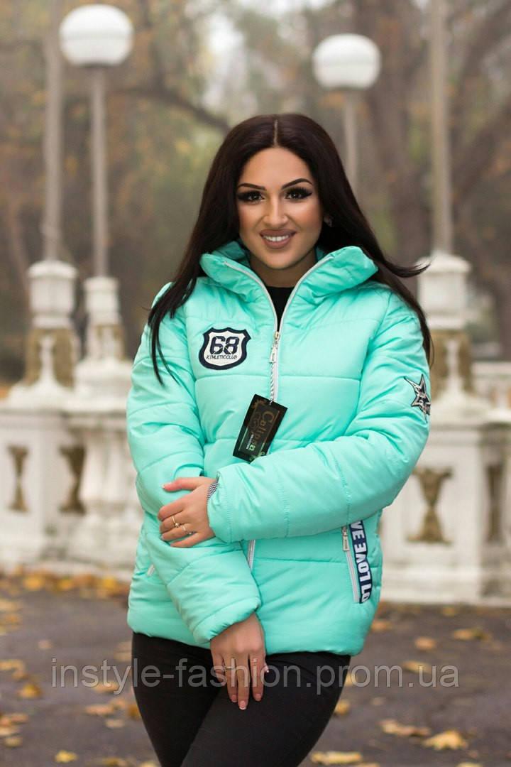 Модная и стильная курточка на синтепоне цвет ментоловый
