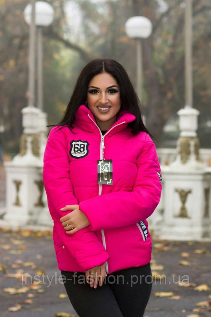 Модная и стильная курточка на синтепоне цвет розовый