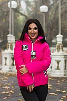 Модная и стильная курточка на синтепоне цвет розовый, фото 1