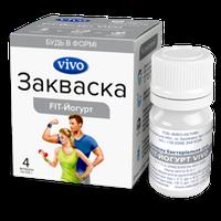 """Закваска """"FIT-Йогурт VIVO"""" ускоряет метаболизм, способствует похудению."""