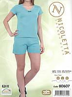 Пижама женская  с шортами Nicoletta 80607