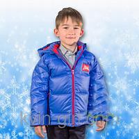 Детская Куртка-Пуховик (синий-красный)