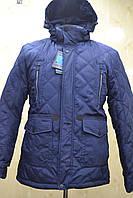 АКЦИЯ!Куртки мужские зимние.Размеры 48-56.