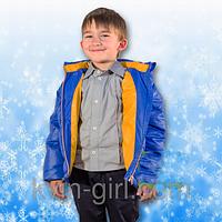 Детская Куртка-Пуховик (синий-желтый)