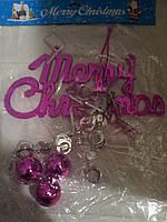 Новогоднее украшение на стену,окно