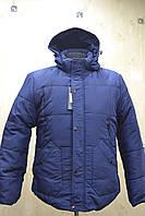 АКЦИЯ!Куртки мужские зимние.Размеры 48-58.