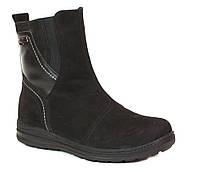 Детская обувь каприз оптом в Украине. Сравнить цены 08abddbba0258