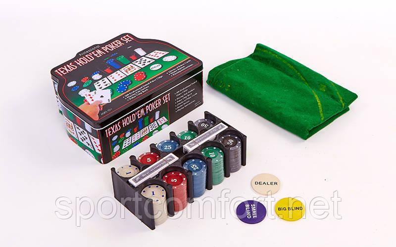 Покер в фигурной металлической коробке 200 шт