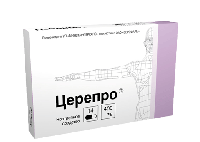 ЦЕРЕПРО (Холина альфосцерат) капсулы 400мг. N14 (Минскинтеркапс, Беларусь), лат. - Cerepro